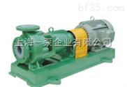 IHF100-80-125氟塑料离心泵