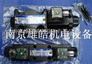 DSG-03-3C9-D24-N1-50虧本銷售正品油研換向閥