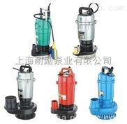 优质小型潜水电泵 家用小型潜水泵