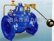 遥控液位浮球阀