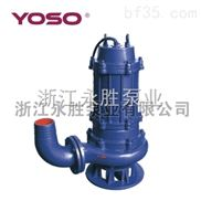 QW系列排污泵