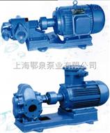 2CY齿轮式润滑油泵