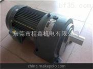 卧式圆轴齿轮减速电机,功率0.1-3.7KW