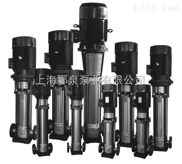 QDL/QDLF轻型不锈钢多级离心泵
