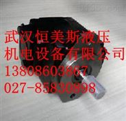 T6EDC-042-020-003-1R00-C100