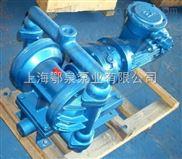 不銹鋼防爆電動隔膜泵