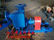 40CYZ-20自吸式离心油泵 龙都产销*