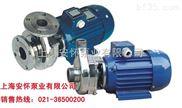 供应80LQF-18型耐腐蚀不锈钢离心泵
