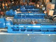 宁波强亨G型重油单螺杆泵吸入能力强工作噪声小