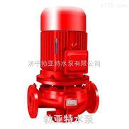 ISG离心式管道泵 立式 管道水泵