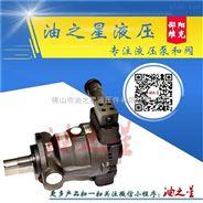 恒压变量轴向柱塞泵SY-10PCY14-1E