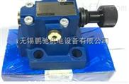 叠加式单向节流阀Z2FS10A5-30B/S4
