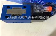 电液溢流阀DB3U10H-3-30B/100W220-50NZ5L