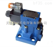 华德电液溢流阀DB3U10H-1-30B/315W220-50NZ5L