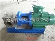 RCB72-0.8沥青保温泵,源鸿齿轮保温沥青泵