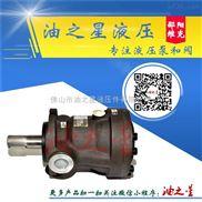 定量高压柱塞泵MCY14-1B