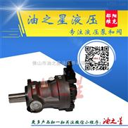 压力补偿变量高压轴向柱塞泵SY-YCY14-1EL