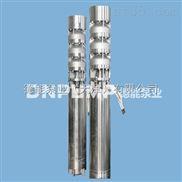 300QJ410KW大功率井用潜水泵天津厂家