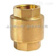 H12X黃銅立式止回閥 品質消防閥門
