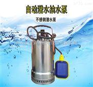 不锈钢潜水泵防腐蚀化工排污泵超前牌