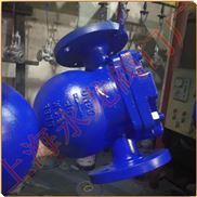 杠杆浮球式蒸汽疏水阀-上海疏水阀生产厂家