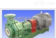单级单吸式耐腐耐磨砂浆泵、化工泵、杂质泵