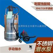 家用不锈钢潜水泵QDN1.5-7-0.12KW耐腐蚀排污泵