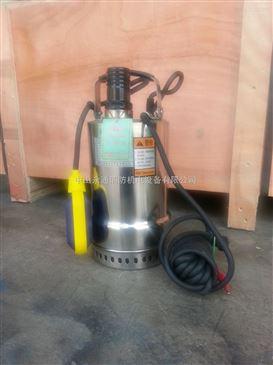 不锈钢自动带浮球潜水泵qdn5-7-0.25kw家用污水排污泵浙江超前