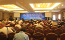 永嘉召开网络经济发展大会暨县电子商务行业协会成立大会