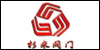 上海杉米�y�T制造有限公司