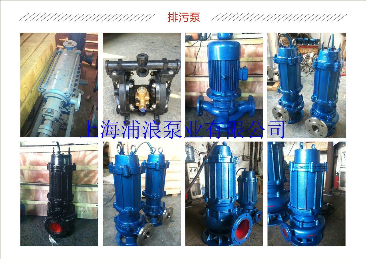 220v排污泵控制箱电路图