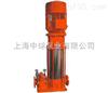 XBD-HY立式穩壓緩沖消防泵廠家