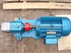 F3/0.6恒运F系列全不锈钢齿轮泵