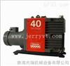 爱德华E2M40新品机械真空泵