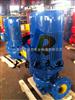 供应ISG40-100自来水管道泵 小型管道泵 广州管道泵