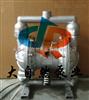 供应QBY-100高压隔膜泵 气动隔膜泵原理 气动隔膜泵厂家
