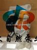 供應QBY-65塑料隔膜泵 不銹鋼隔膜泵 微型隔膜泵