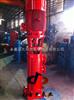 供应XBD4.0/13.8-80DL×2河南消防泵 消防泵生产厂家 电动消防泵