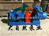 供应IS50-32J-200卧式清水离心泵 单级离心泵 单级单吸离心泵