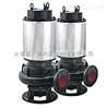 供應JYWQ50-15-15-1200-2.2自動攪勻潛水排污泵 不銹鋼潛水排污泵 防爆排污泵