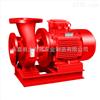 供应XBD3.2/25-100W恒压切线消防泵 恒压消防泵 卧式消防泵