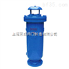 SCAR污水复合式排气阀,复合式排气阀