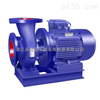 ISW型卧式管道离心泵 卧式管道泵